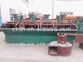 Vente chaude cuivre usine d'extraction avec ISO 9001