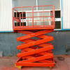 Stationary In floor hydraulic lift/fixed Scissor Lift Platform/motorcycle lift