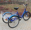 2014 high quality China adult 3 wheel electric bicycle