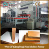 Wuxi hot press for partical boards lamiante/ wood laminate press machine