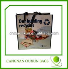 fashion design india bopp laminated pp woven bag