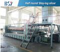 Bq1235/15 de madera contrachapada de rotary pelado máquina de cortar
