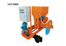 HDT concrete road cutter for sale