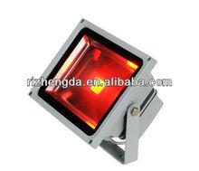 RZD520C 20W RGB LED floodlight AUTO changing with .Low price