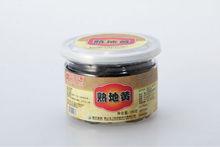 Radix Rehmanniae Glutinosae Praeparata/ Shu Di Huang/rehmannia herb slices (chinese herbs, herbal medicine)