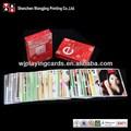 누드 섹스 여자 재생 카드, 중국 여자 누드 재생 카드, 섹스 포커 게임
