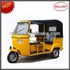 2014 new mid-engine bajaj passenger three wheeler