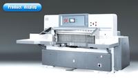 QZX1370W chipboard cut guillotine paper cutter