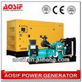 Elétrica empresa nomes, China gerador elétrico fornecedor, Fábrica gerador