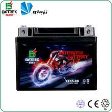 Yuasa motor 12v Battery with sealed lead acid