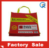 custom reusable cheap printed non woven simple bag