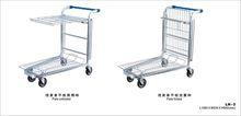 supermarket aluminum folding hand truck1060*530*940MM LH-3
