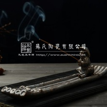 Yong feng xiang ceramic aroma stove with the shaped of an old man fishing / home supplies incense burner/Incense Holder(SY709)