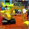 Good quality Excavators Kids construction toys excavator