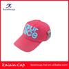 wholesale baseball cap hat/OEM sporting hats caps