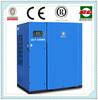 Atlas Copco Bolaite 100HP 75KW 12v Air Compressor