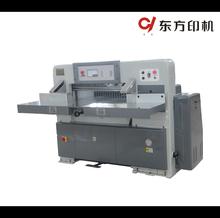 QZX1370W paper cutting designs for kids cutting sheet paper machine