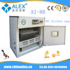 top selling chick machine poultry equipment turkey AI-88