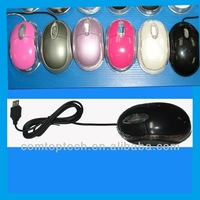 Latest technology wired 3d usb optical computer mouse driver