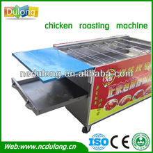 Fuel saving and small space full automatic DL-KGL electric rotary chicken grill machine roast 18 chickens at one time