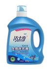 China /Mainland/ Canton detergent liquid and powder manufacturer
