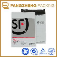 Customized logo printed hard plastic mailing envelopes
