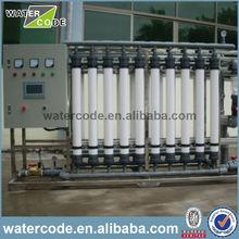 long lifespan reinforced hollow fiber water treatment agent