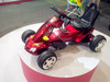 New kids electric battery cars