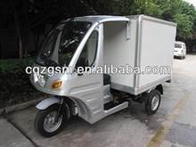 200cc cabin cargo three wheel motorcycle with closed cargo box