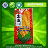 Latest wholeslae food packaging bag corn seed packing bag