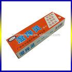 medical box paper packing
