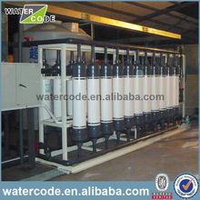 long lifespan water treatment for sugar factory