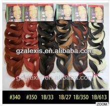 2014 hot sale 100% ultra braiding ombre kanekalon braiding hair