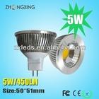 SAA/CE 50W halogen replacement 5w 2014 new design mr16 gu10 cob led spotlight