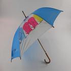 "23""*8K Custom Print Fashion Curved Handle Wooden Umbrella"