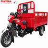 PT250ZH-8 Best-selling New Design Good Quality Chongqing Cheap Trike Chopper Three Wheel Motorcycle