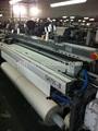 Segunda mano 360 cm alta velocidad jacquard máquinas de tejer