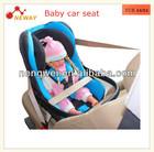 adult baby car seats