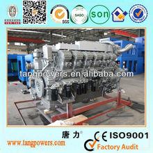 2000KVA mitsubishi engine S16R-PTAA2-C diesel generator set with auto start