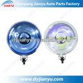 CAR ACCESSORIES ROUND FOG LIGHT 2014 ,WORLD HOT-SELLING PRODUCTS , HIWAY CAR LOGO LIGHTS JIANGSU, JY063