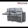 QZK920 1300 1370 laser cut vinyl stickers custom sheet paper cutter equipment