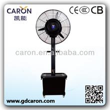 26 inch 220V electric humidifier fan outdoor mist fan