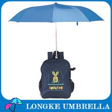 [LK012]2014 Hot selling! 3 Foldable umbrella Backpack umbrella