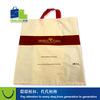 plastic bag with euro hole