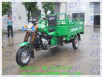 200cc KEWESEKI moto tricycle