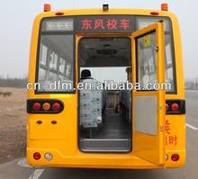 Dongfeng MINI SCHOOL BUS/low price school bus