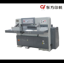 QZK920 1300 1370 log saw machine for cutting jumbo roll tissue guillotine paper