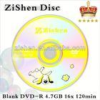 80mm mini cd-r cd dvd blank disk
