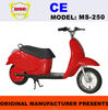 kids mini electric motorcycle red color china manufacture