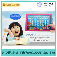 The OEM&ODM ABS plastic electronic educational kids ipad,english and arabic touch screen learning machine toy